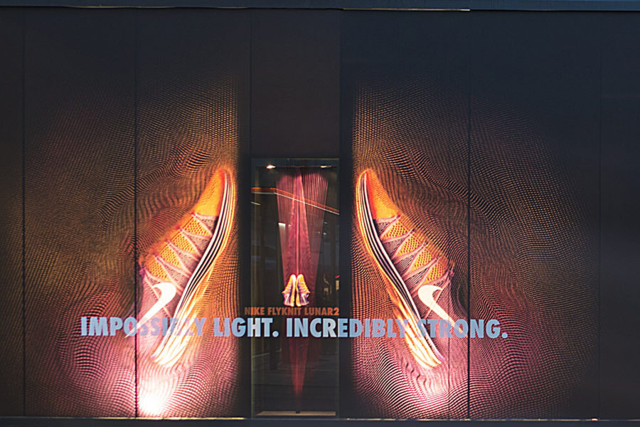 Nike – Just Did It